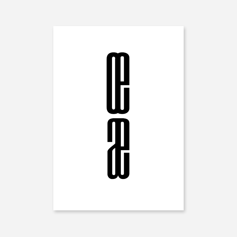 Black æœ AE OE French letters typography minimalist downloadable wall art to print at home